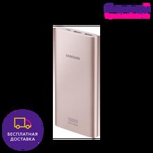 Внешний аккумулятор Samsung EB-P1100C USB Type-C 10000мАч [Новый, Доставка от 2 дней, Официальная гарантия, портативка, ПЗУ]
