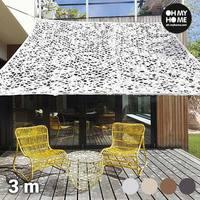 Oh minha casa ambiance praça camuflagem toldo (3 metros)   -