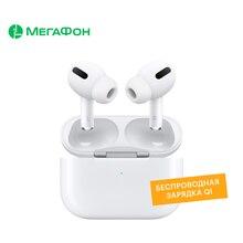 Наушники Apple AirPods Pro [Qi, Ростест, новые, официальная гарантия, МегаФон]