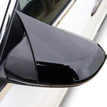 Couvercle de miroir Skoda Octavia 3 (A7) chauve-souris Batman, noir Piano entre 2013 et 2019, conception modifiée de qualité A +