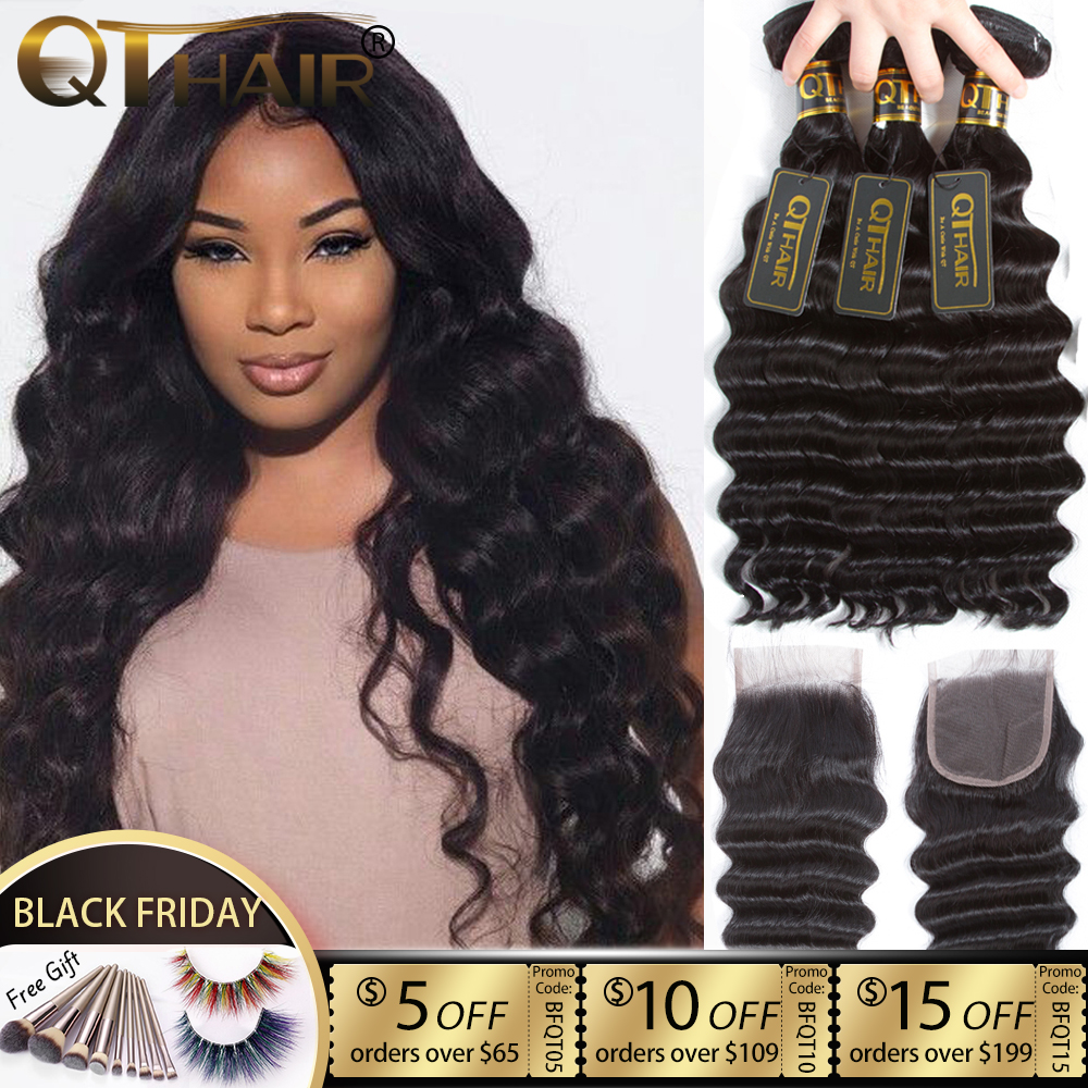 Loose Deep Wave Bundles With Closure Human Hair Bundles With Closure Brazilian Remy Hair Weave Bundles With Closure QT Hair