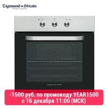 Электрический духовой шкаф Zigmund& Shtain EN 114.611 S