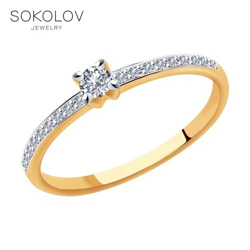 SOKOLOV Ring Gold With Diamonds Fashion Jewelry 585 Women's Male