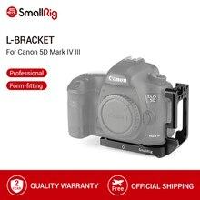 SmallRig soporte L para cámara Canon 5D Mark IV III DLSR Placa de liberación rápida Arca placa de montaje estándar suizo en forma de L 2202