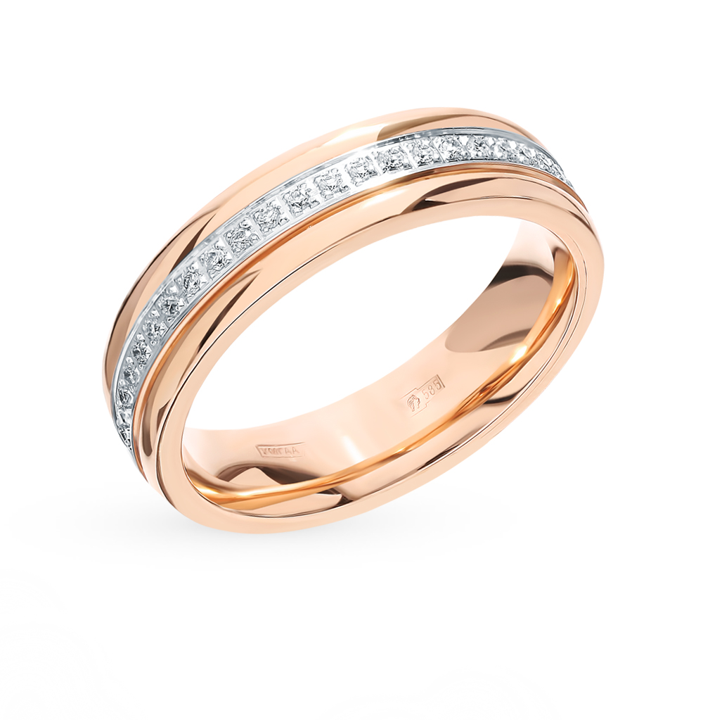 Gold Wedding Ring With Diamonds Sunlight Sample 585