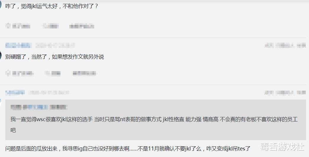 TES成功让二追三,王思聪也忍不住点赞,Karsa道出获胜关键插图(2)