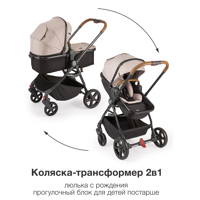 four-wheels-stroller-happy-baby-lovetta-mother-and-kids-stroll-baby-for-boys-and-girls-children-strollers-beige-camel