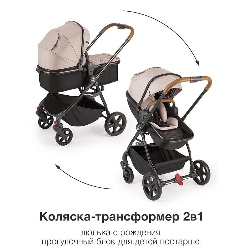 Quatro rodas carrinho de bebê feliz lovetta mãe e crianças passear bebê para meninos e meninas crianças carrinhos bege camelo