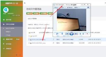 全网首发网站在线偷拍照片源码-52资源网