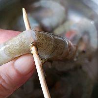 这样做虾吃更脆爽,鲜味十足的做法图解2