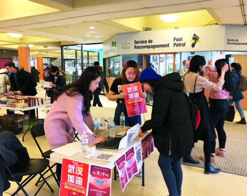 p14-2在加拿大,多个留学人员组织开展一系列形式多样的募捐活动.jpg