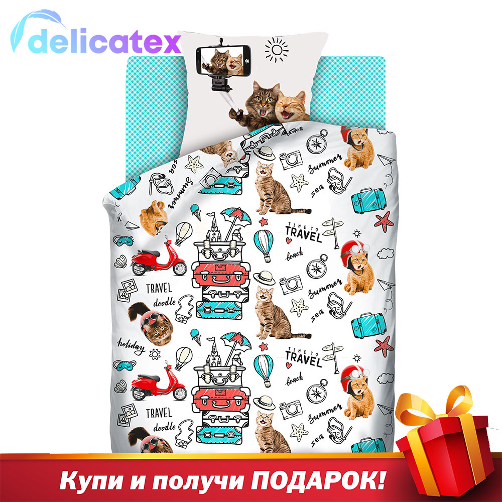 Bedding Sets Delicatex 16075-1+16076-1+8672-5 Funny Cats Home Textile Bed Sheets Linen Cushion Covers Duvet Cover Рillowcase Baby Bumpers Sets For Children Cotton