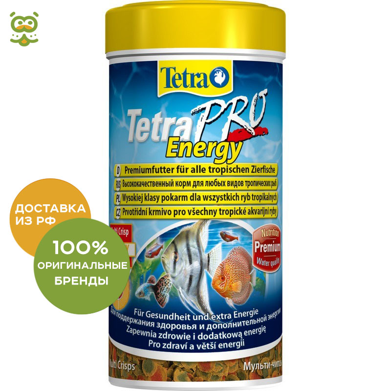 TetraPro Energy (chips) for any kinds of tropical fish, 250 ml.