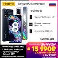 Смартфон realme 8 6+128ГБ [AI-квадрокамера 64 Мп, Аккумулятор 5000 мАч, Super AMOLED экран 6,4'']
