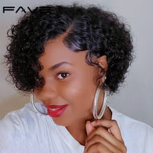 FAVE Lace Part Short Bob Wig Pixie Cut Curly Wig Glueless Deep Wave Brazilian Remy Human Hair Wig Natural Black Color For Women