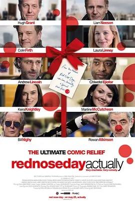 真爱至上2:红鼻子日特别集