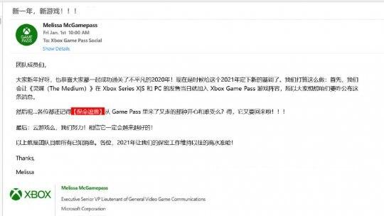 一款神秘游戏将回归XGP 网友猜测为《荒野大镖客2》插图