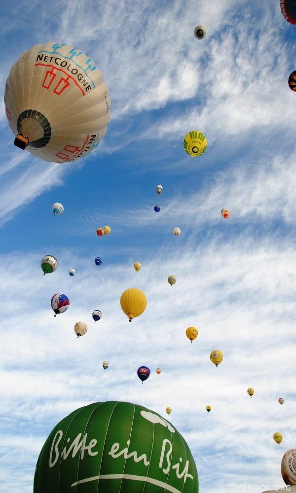 《热气球》封面图片