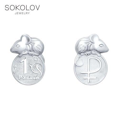 Silver Souvenir