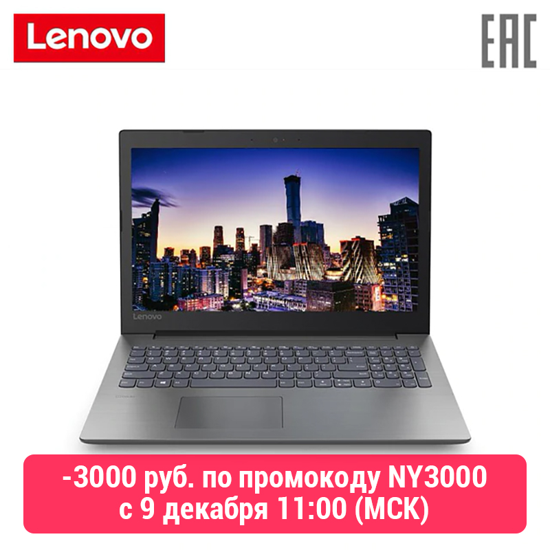 Laptop Lenovo 330-15ARR 15.6''/AMD Ryzen3/8 GB/1366x768 HD/HDD 1TB/noODD/Win10/(81D2004PRU)