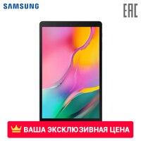 Tablet Samsung Galaxy Tab A10.1 LTE SM T515 (2019) 0 0 12