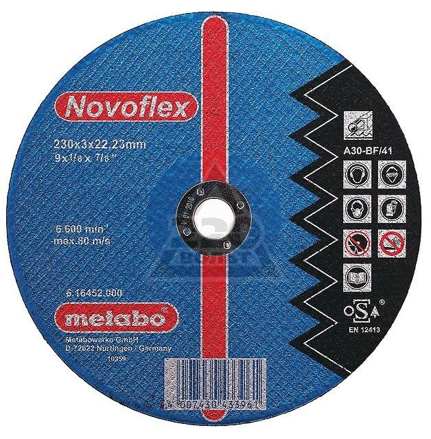 Circle Cutting METABO 125х2. 5х22 617131000