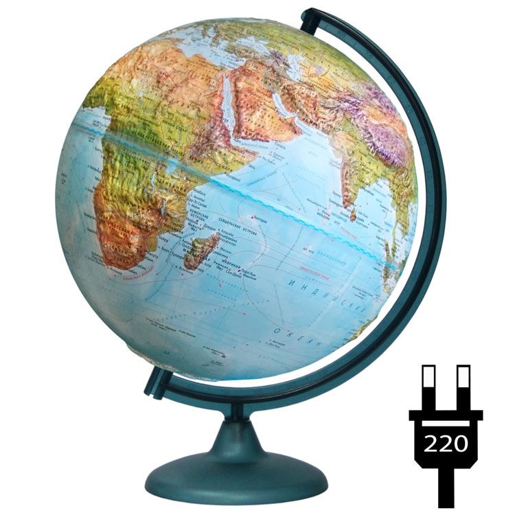 Globe Earth Landscape Embossed, Diameter 320mm, With Backlight