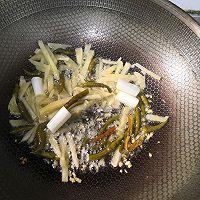 超级下饭的泡椒炒猪肝的做法图解3