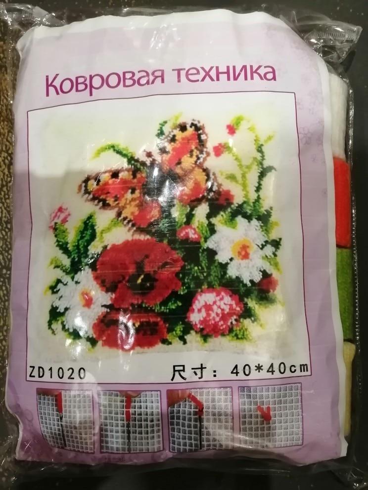 -- Planta Segmento Travesseiro