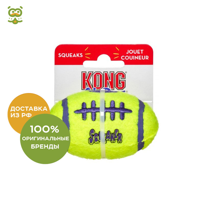 KONG toy for dogs Air Rugby large 19 cm
