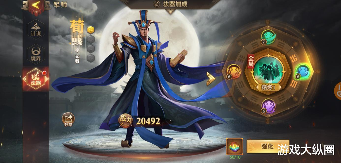 《少年三国志:零》之白嫖党七日玩法指导插图(3)