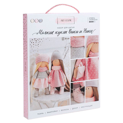 3548689 interior dolls girlfriends wiki and Nicky sewing kit, 18*22.5*4.5 cm