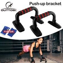Пара Outtobe 1 ручкой пуш-ап баров стоит сундук с оружием Тренировки Дома тренировки Фитнес инструмент с нескользящим