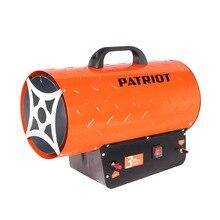 Пушка тепловая газовая PATRIOT GS 30(Мощность 30000 Вт, поток воздуха 700 м3/ч, пропан/бутан, защита IPX 4