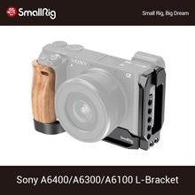 Пластина кронштейн SmallRig A6400 L с деревянной ручкой для Sony A6400/A6300/A6100 Arca Swiss, Монтажная пластина L 2331