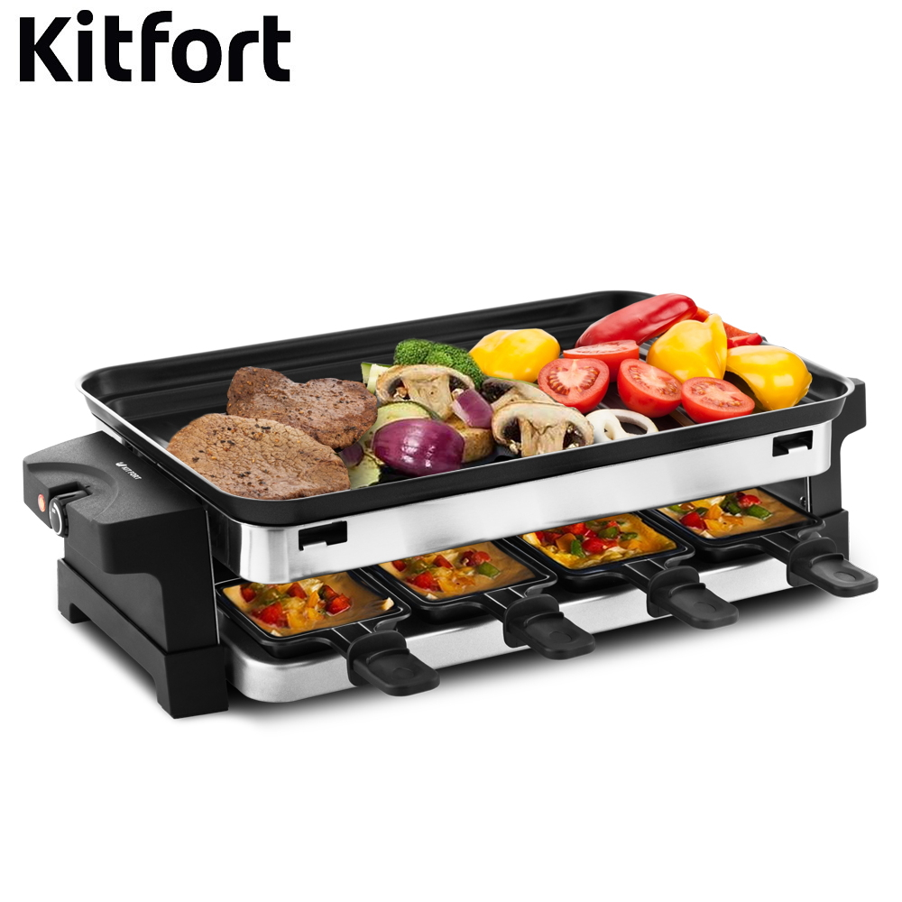цена на Raclette grill Kitfort KT-1648 Electrical Grill home kitchen appliances Lazy barbecue Grill electric