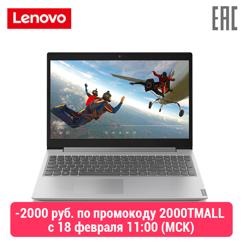 """Laptop Lenovo IdeaPad L340-15IWL/15,6 """"FHD/CORE _ I3-8145U/4 GB (0 + 4 впайка) /256 GB SSD/MX110 2GB GDDR5/Gray (81LG00MRRK)"""