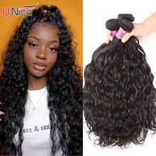 UNice włosy 26 Cal nieprzetworzone 10A brazylijski Remy włosy naturalne fale 3 wiązki 100% wiązki ludzkich włosów 1/3/4 sztuk Remy włosy