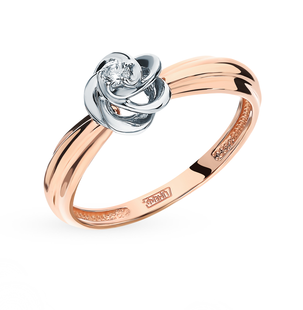 Gold Ring With Cubic Zirconia SUNLIGHT Test 585