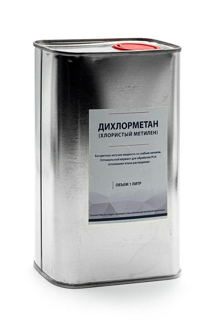 Метилен хлористый (дихлорметан), (1.3кг/1л)|Детали и аксессуары для 3D-принтеров|   | АлиЭкспресс