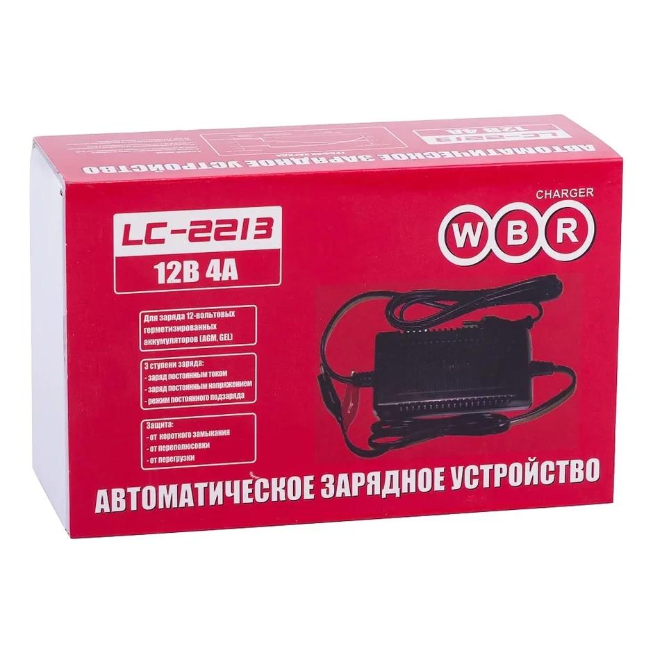 Зарядное устройство WBR LC- 2213 (12 В, 4 А) для заряда свинцово-кислотных аккумуляторных батарей 12В