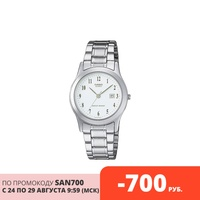 Quartz Wristwatches Casio for womens LTP 1141PA 7B Watches Woman Watch Bracelet Wristwatch Wrist Watch ladies