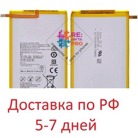 Battery Huawei MediaPad T3 8.0