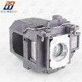 Лампа для проектора ELPL57 V13H010L57 Совместимость лампы для EB-450Wi/EB-455W/EB-455Wi/EB-460/EB-460E/EB-460i/EB-460LW/EB-465i/H318A