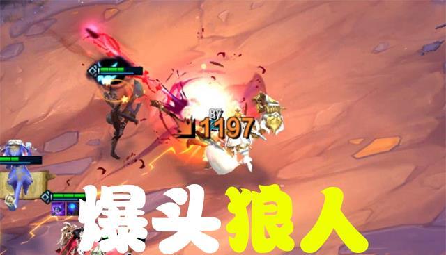 云顶上分王:神盾射手简单无脑,烬输出金克斯控制,还不要天选插图(3)