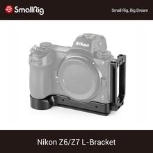 SmallRig Z5 Z6 Z7 L płyta dla Nikon Z6 Z7 l wspornik płyta statyw Quick Release talerzyk na pieczywo + płyta podstawowa Kit   2258