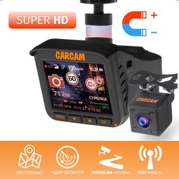Car DVR with radar detector 5 in 1 carcam combo 5S 2 4 car dvr car radar detector english