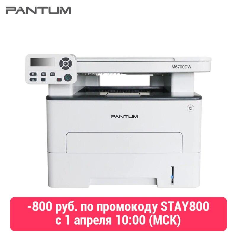 MFP Laser Pantum M6700dw (A4, Printer/scanner/copier, 1200dpi, 30ppm, 128 MB, Duplex, WiFi, LAN, USB) (m6700dw)
