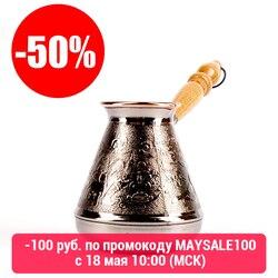 Turk kaffee kupfer holz geschnitzt griff überzogene zinn. Volumen 640 ml.