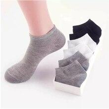 10 paires de chaussettes de sport respirantes pour femmes, couleur unie, bateau confortable, en coton, vente en gros